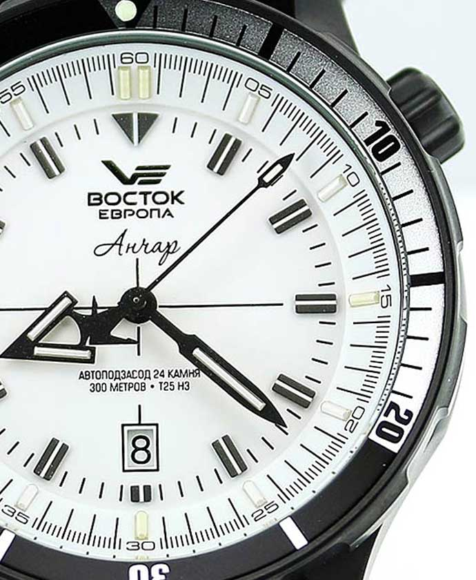 Vostok Europe Special Cryllic Anchar Diver